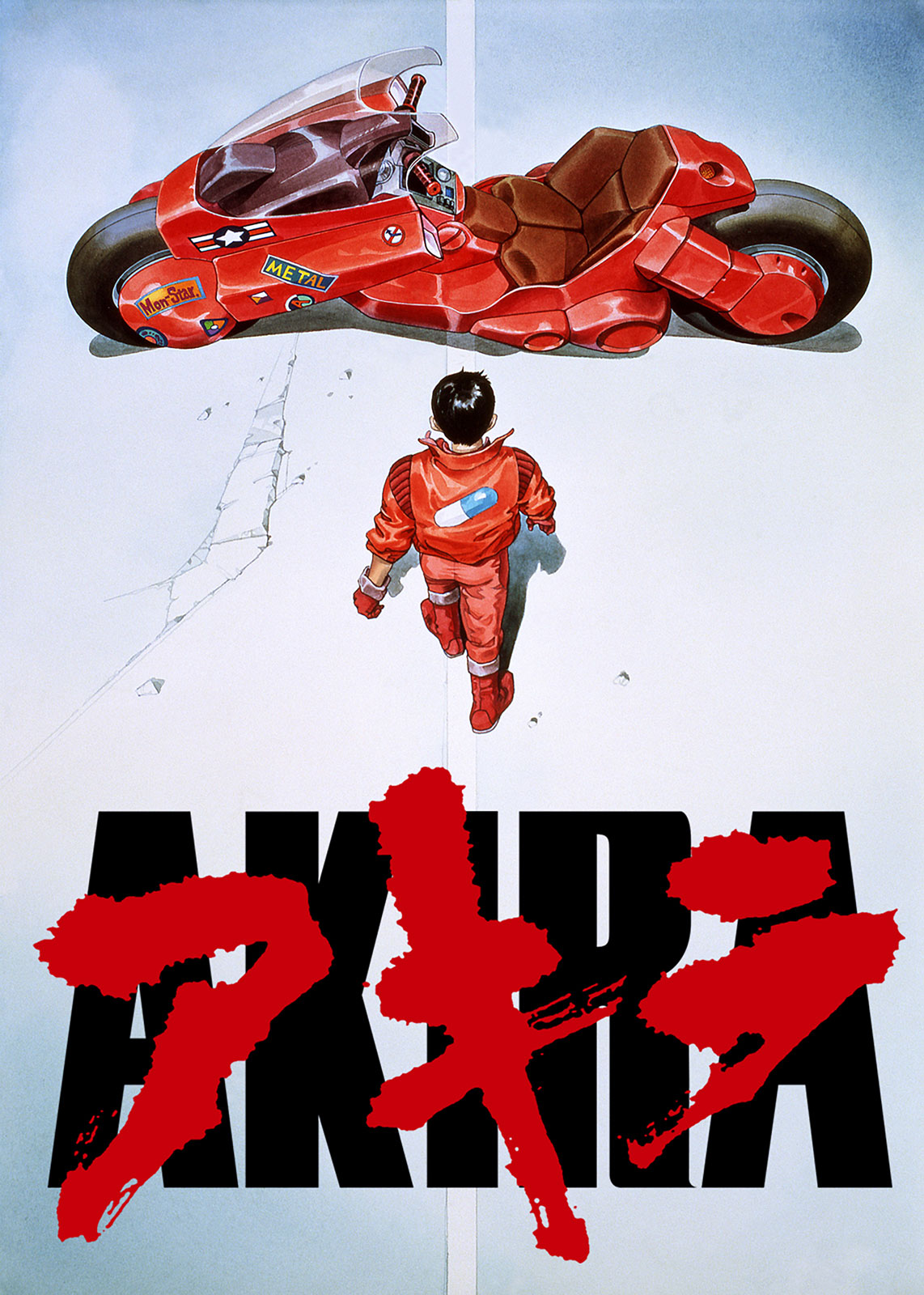 Akira: Looking back at the future | Deep reads from The