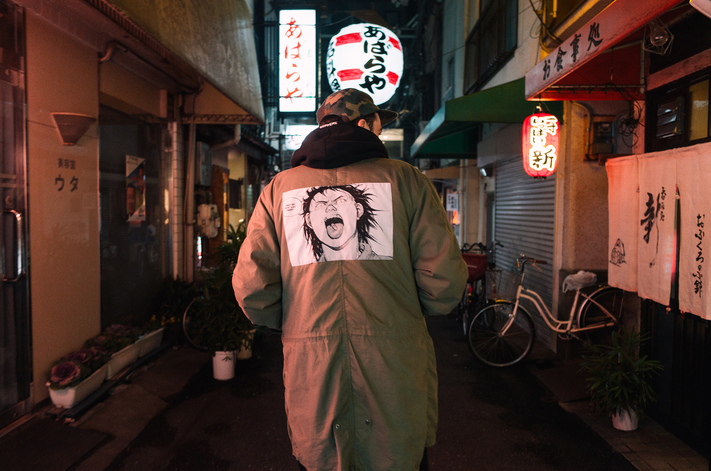 Akira Looking Back At The Future Deep Reads From The Japan Times