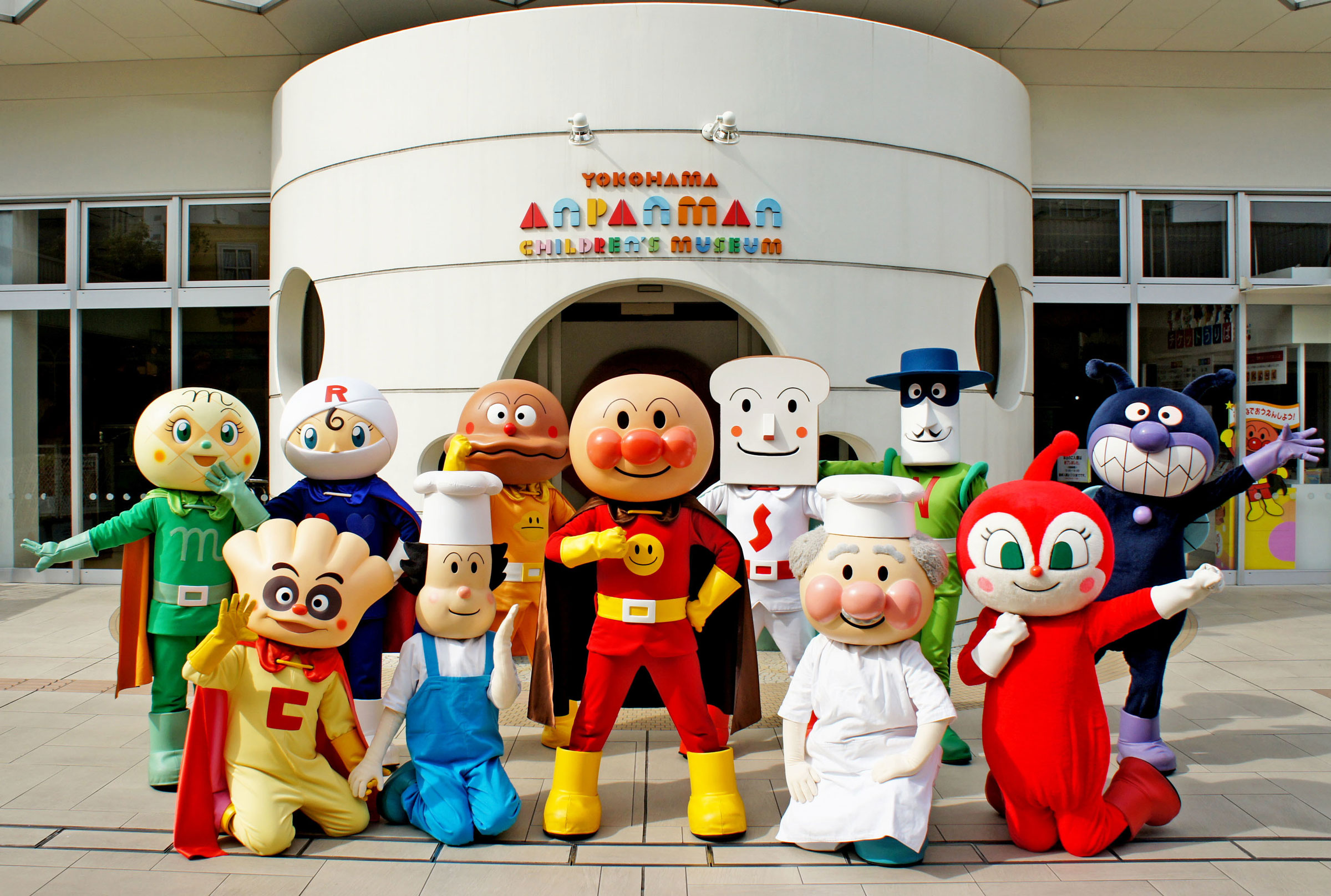 Anpanman Is The Childrens Superhero The Best Thing Since Sliced Bread