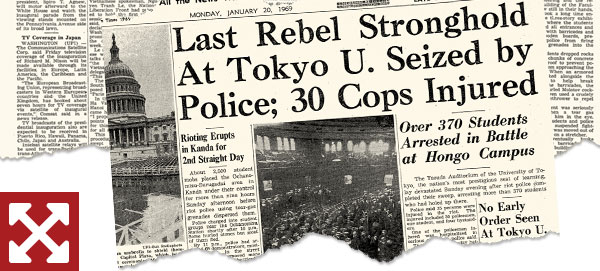 The Todai Riots: 1968-69 | Deep reads from The Japan Times