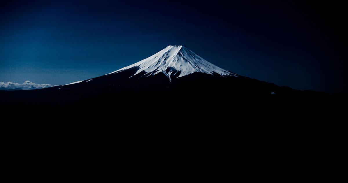 How to climb Mount Fuji: A comprehensive guide